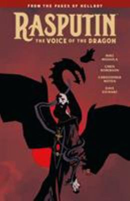 Voice of the Dragon