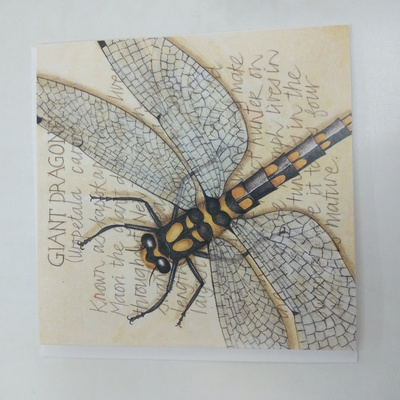 Giant Dragonfly card