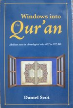 Homepage_windows_into_the_quran