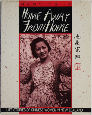 Home Away from Home - Life Stories of Chinese Women in New Zealand