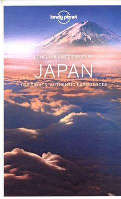 Best of Japan 2