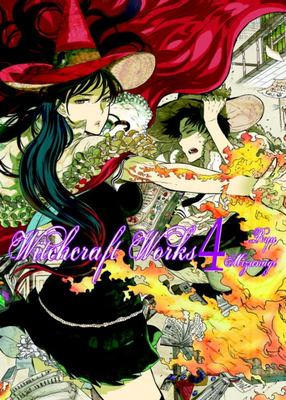 Witchcraft Works GN 4
