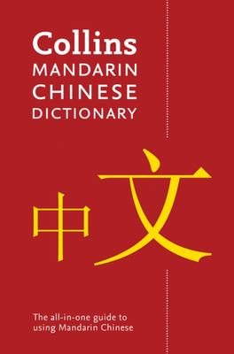 Collins Mandarin Chinese Dictionary 4th Edition