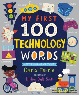 First 100 Technology Words - First STEAM Words