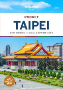 Pocket Taipei 2
