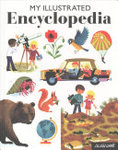 My Illustrated Encyclopedia (HB)