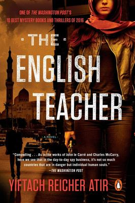 The English Teacher (Film Tie-In)