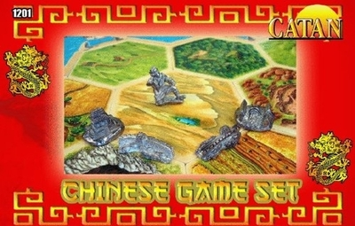 My Catan Accessories Chinese Game Set