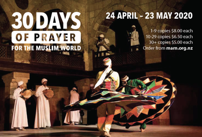 30 Days of Prayer   - for the Muslim World