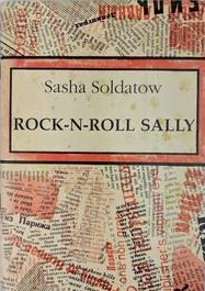 Large_soldatowrocknrollsally