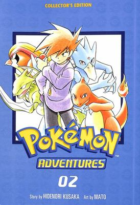 Pokemon Adventures Collector's Edition Vol. 2