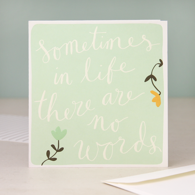 Card - sometimes in life