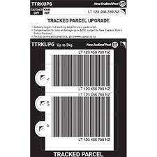 Parcel Tracked Upgrade