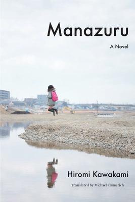 Manazuru - A Novel
