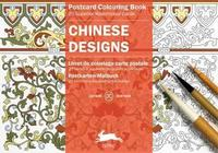 Homepage chinese designs