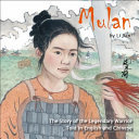 Mulan: A Story in English and Chinese