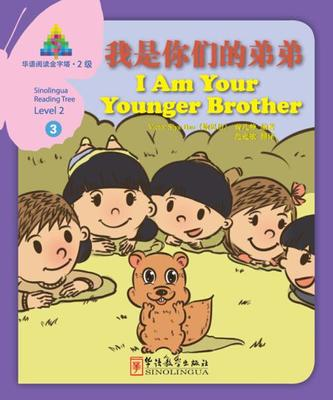 in CHINESE  I am Your Younger Brother