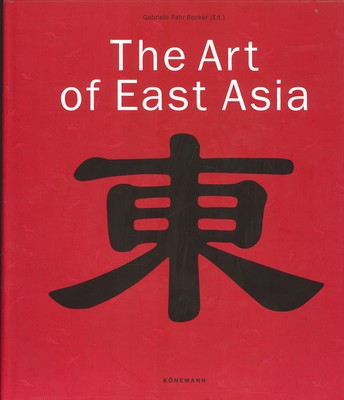 The Art of East Asia