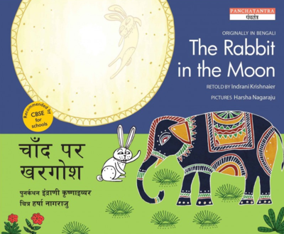 The Rabbit in the Moon (Hindi & English)