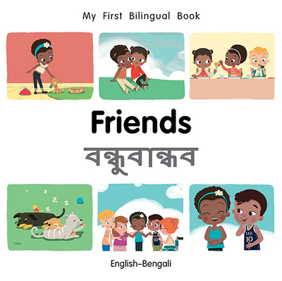 Friends (Bengali & English)