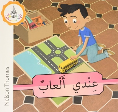 Arabic Club Readers: Pink A Band: I Have Toys: Pack of 6 (Arabic)