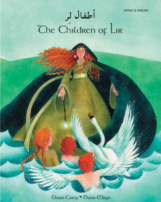 The Children of Lir (Arabic & English)