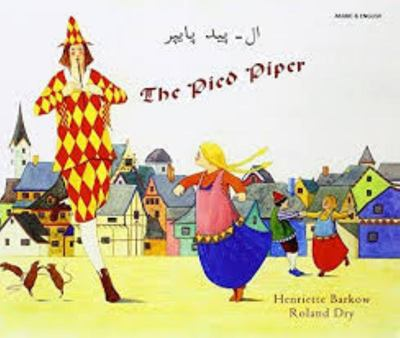 The Pied Piper (Arabic & English)