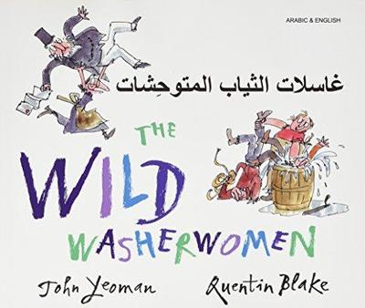 The Wild Washerwomen (Arabic & English)