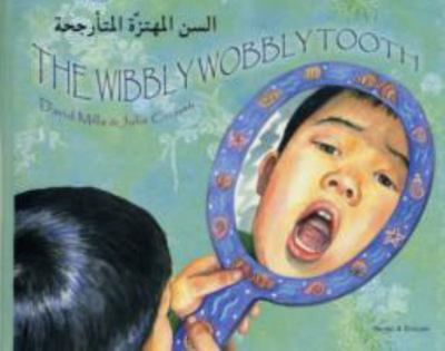 The Wibbly Wobbly Tooth (Bilingual Arabic & English)