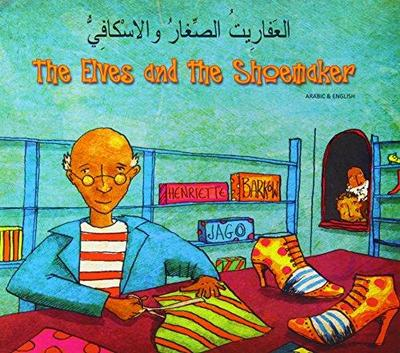 The Elves and the Shoemaker (Arabic & English)