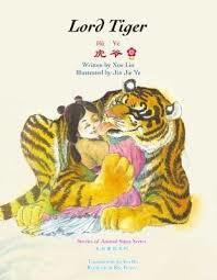 Lord Tiger (Simplified Chinese & English)