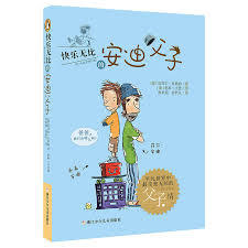 Let the Games Begin (The Undys #1) (Simplified Chinese)