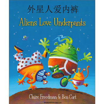 Aliens Love Underpants (Simplified Chinese & English)