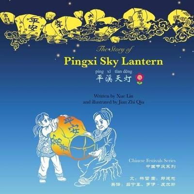 The Story of Pingxi Sky Lantern (Simplified Chinese & English)