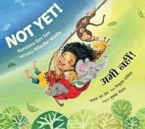 Abhi Nahin! / Not Yet! (Hindi & English)