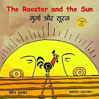 Murga Aur Suraj / The Rooster and the Sun (Hindi & English)