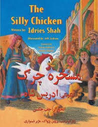 Silly Chicken,The (Pashto/English)