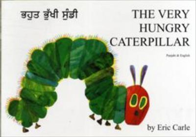 The Very Hungry Caterpillar (Punjabi & English)