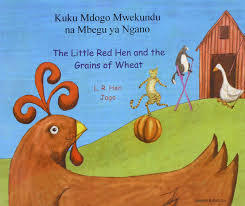 Little Red Hen & the Grains of Wheat (Swahili & English)