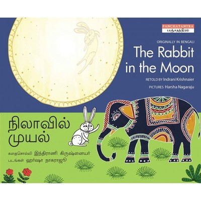 Rabbit In The Moon, The (Tamil & English)