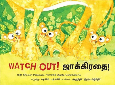 Watch Out! / Jakirathe! TAMIL-ENGLISH