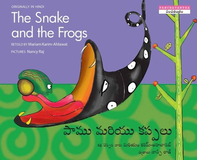 Snake & The Frogs, The (Telugu & English)