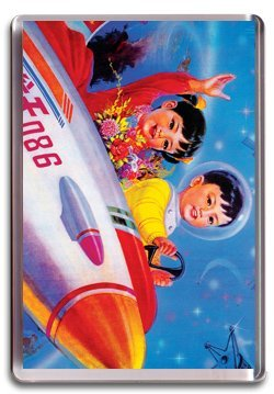 Chinese Kids, Rocket, Fridge Magnet