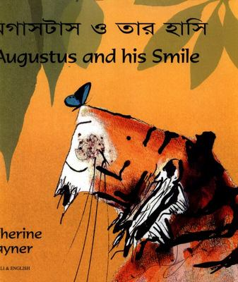 Augustus & His Smile (Bengali & English)