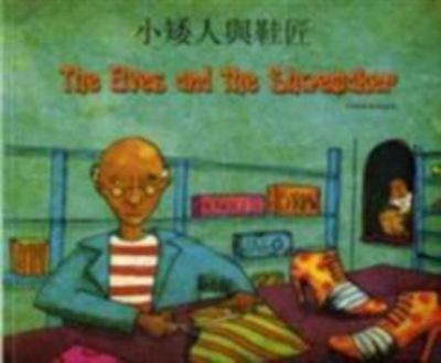 The Elves and the Shoemaker (Chinese & English)
