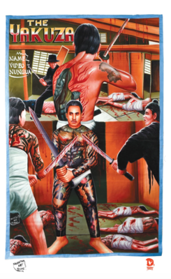 The Yakuza Ghana Movie Poster Print