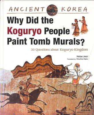 Why Did the Koguryo People Paint Tomb Murals?