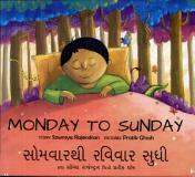 Somvaar SE Ravivaar / Monday To Sunday (Hindi & English)