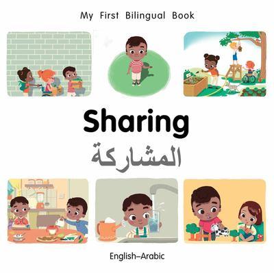 Sharing (Arabic & English)