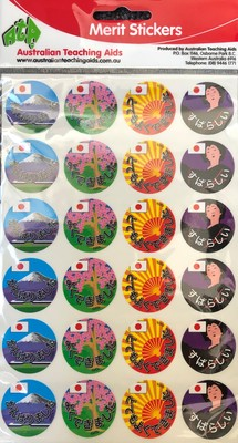 Large japanese merit stickers  2